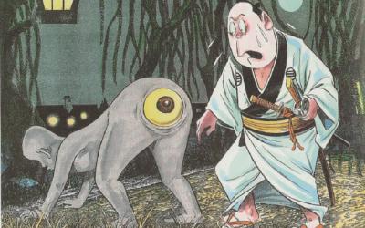 #96 – Weird Japan